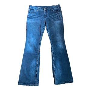 Silver Suki Bootcut Jeans 33, 34 inch inseam